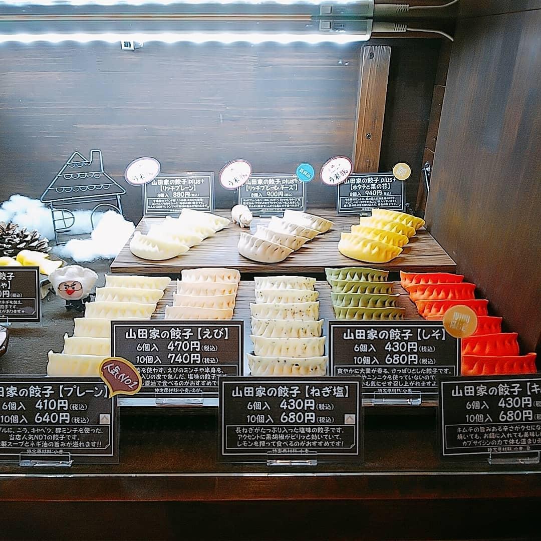 山田餃子店に並べられている餃子各種