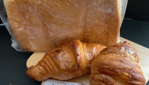 【ブーランジェリー・パザパ】西区西町にあるパン屋!人気クロワッサンに日曜限定食パンまで!