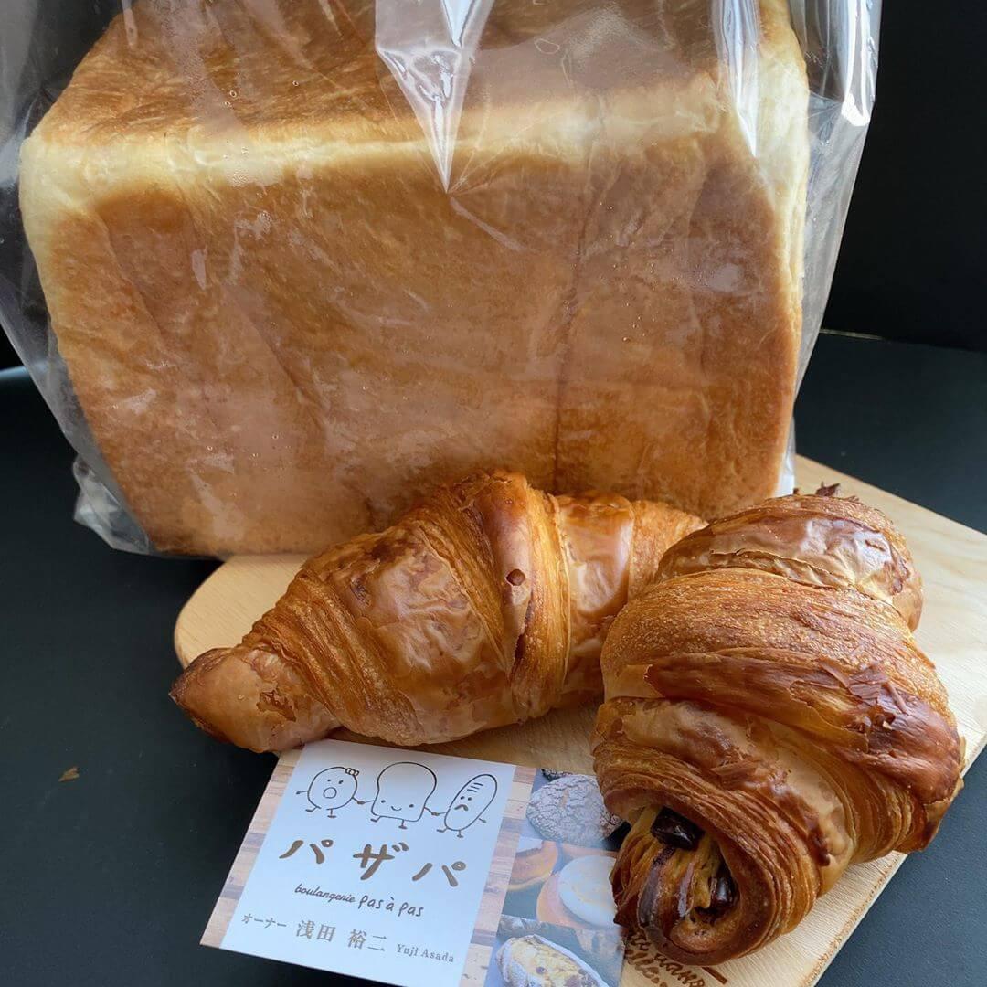 ブーランジェリー・パザパで買ったパン
