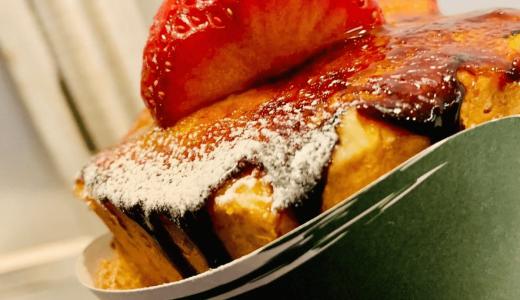 【クレープChopper(チョッパー) 南9条店】大通の人気クレープカフェが山鼻に移転オープンするぞっ!