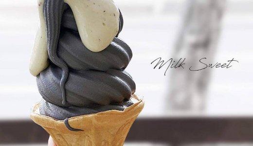 【ミルクスイート】バスセンター前駅近くの自家製ソフトクリーム&壺焼き芋のお店!