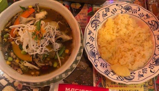 【マジックスパイス 札幌本店】南郷7丁目駅近く、『元祖スープカレー』が食べれる老舗のスープカレー屋さん!