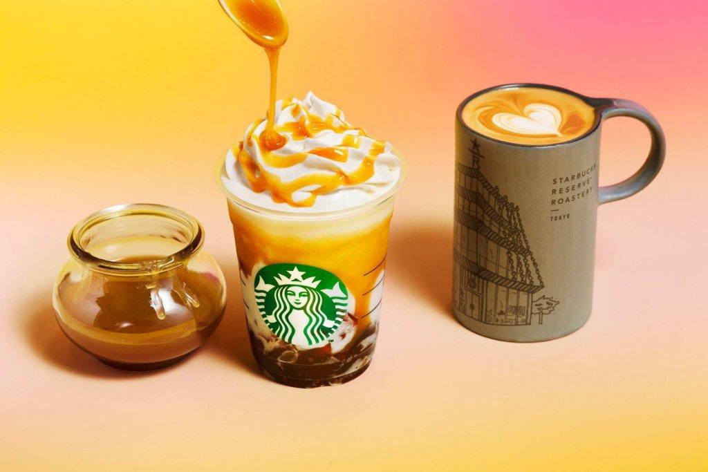 スターバックスの『バタースコッチ コーヒー ジェリー フラペチーノ』