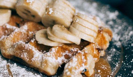 【パールライオン カフェスタンド】狸小路3丁目でハニートーストやいちご飴が食べれるぞっ!