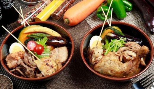 【スープカレー スアゲ4】大同生命札幌ビルに行列のできるスープカレー専門店がオープン!