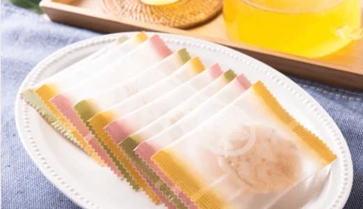 変わり種えびせんを販売する是蔵(これぞう)が大丸札幌に出店!人気のきゃべつせんべいを販売!