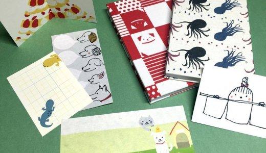 大丸札幌で紙好き女子のためのイベント『SAPPORO 文具の博覧会』が開催!個性あふれる紙雑貨が登場!