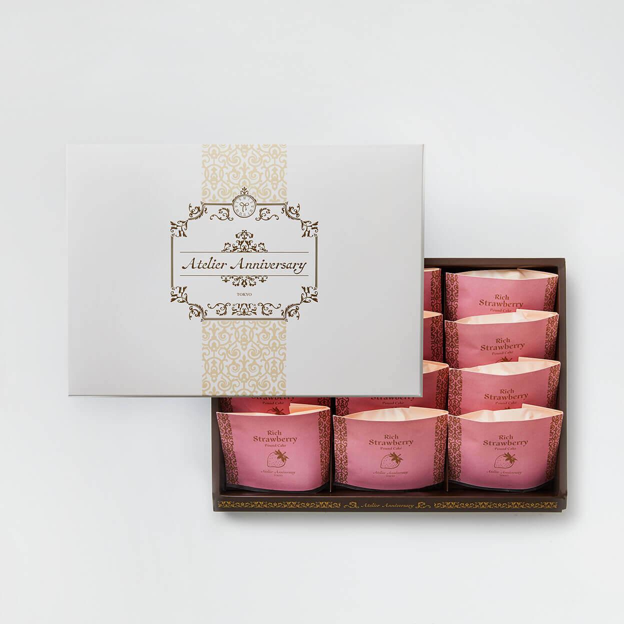 アニバーサリーの『贅沢ストロベリーパウンド』の箱