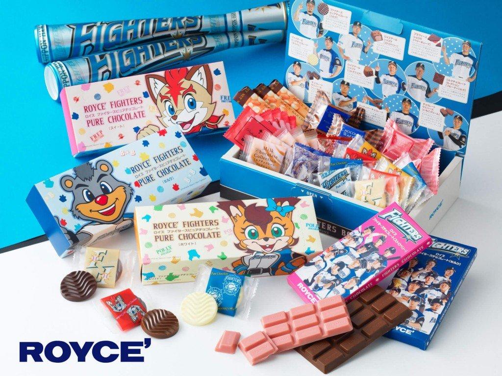ロイズ 福住店限定のファイターズ2020年新デザインパッケージのチョコレート