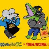 タワーレコード 札幌ピヴォ店であの『100日後に死ぬワニ』とのコラボグッズが発売!