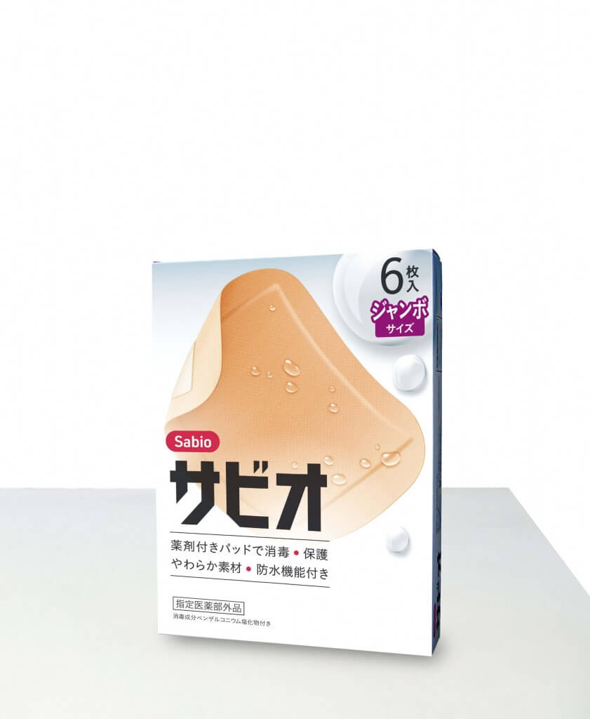 『サビオ』絆創膏シリーズジャンボサイズ6枚
