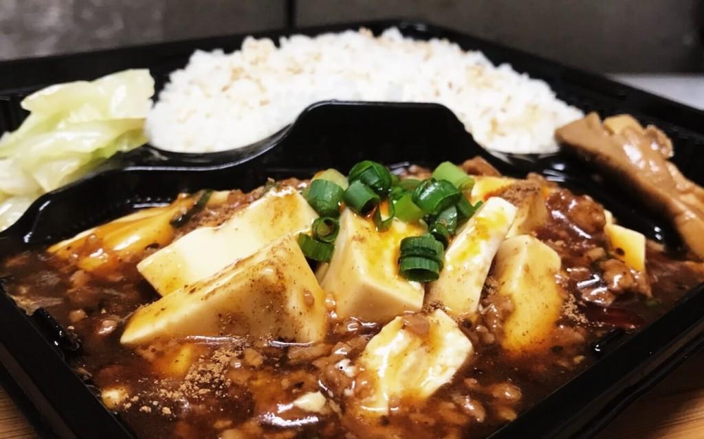 ダンダダン酒場の麻婆豆腐弁当