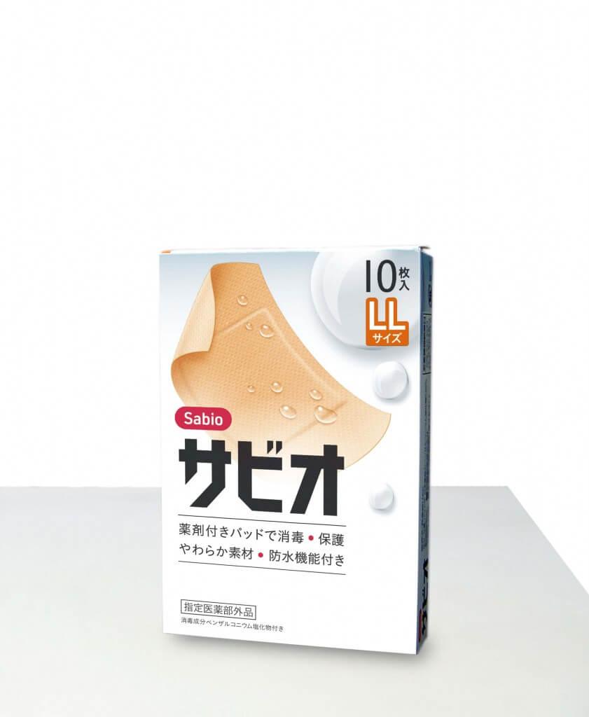 『サビオ』絆創膏シリーズLLサイズ10枚