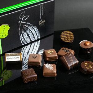 ヴォワザンのチョコレート