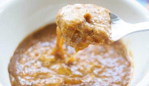 【肉だくカレー PAIKA(パイカ) 45】希少部位『パイカ(豚バラ軟骨)』を45%使用したルーカレーを提供!