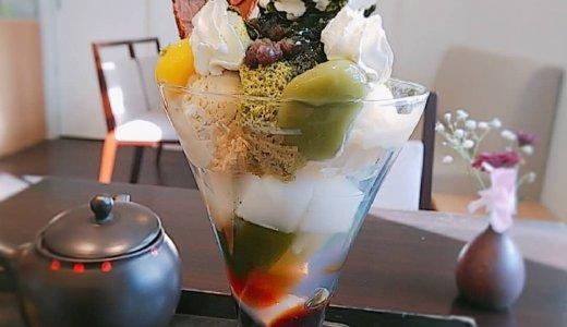 【日本茶カフェ 茶楽逢(さらい)】豊平区で3種の白玉を乗っけた抹茶パフェなどのメニューが楽しめる和カフェ!