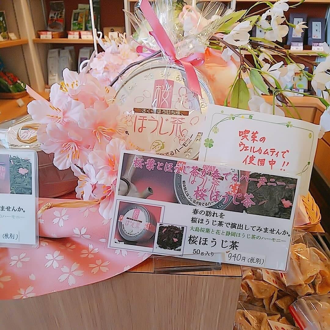 日本茶カフェ 茶楽逢(さらい)の物販コーナーで売っている桜ほうじ茶