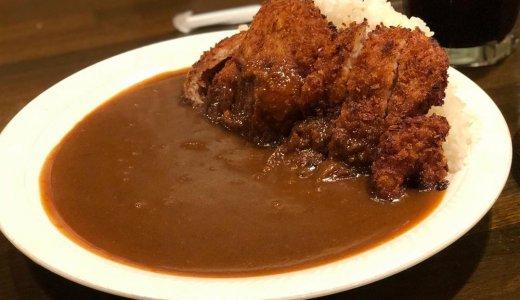 【カフェ エッシャー】札幌駅からもすぐ!カレーが美味しいサラリーマンにも人気の喫茶!