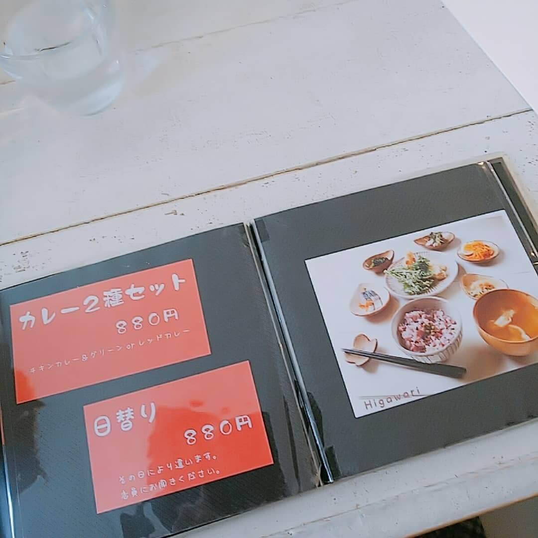 akubi(アクビ)のメニュー