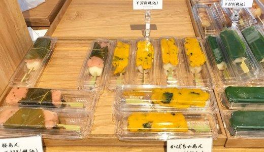 【札幌新月堂 別邸】JR桑園駅近くに白玉団子・和スイーツの専門店がオープン!