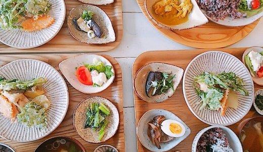【akubi(アクビ)】山鼻にある健康を気遣う日替わりランチが食べれるカフェ!