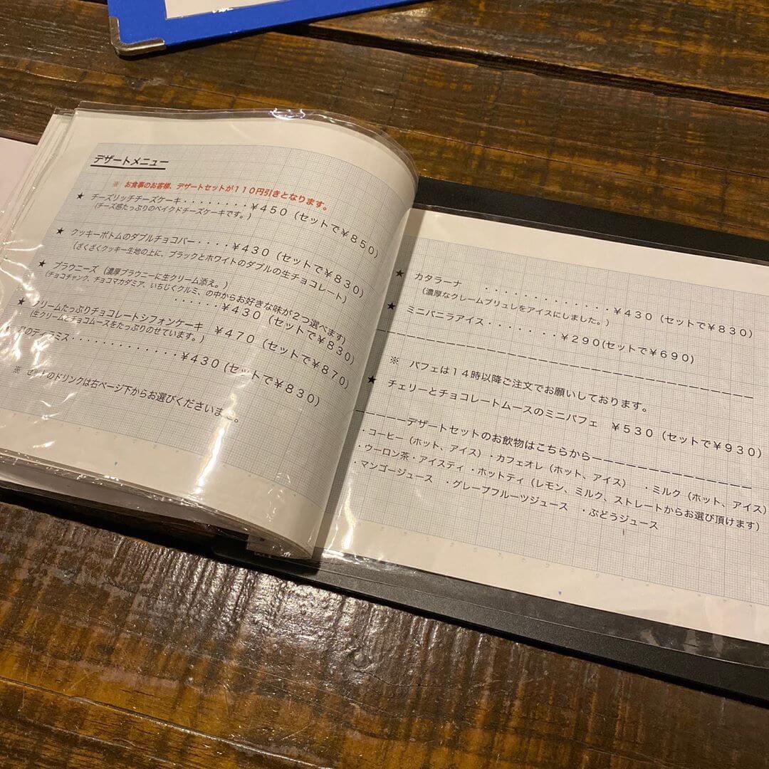 タムラ倉庫のメニュー(デザート)