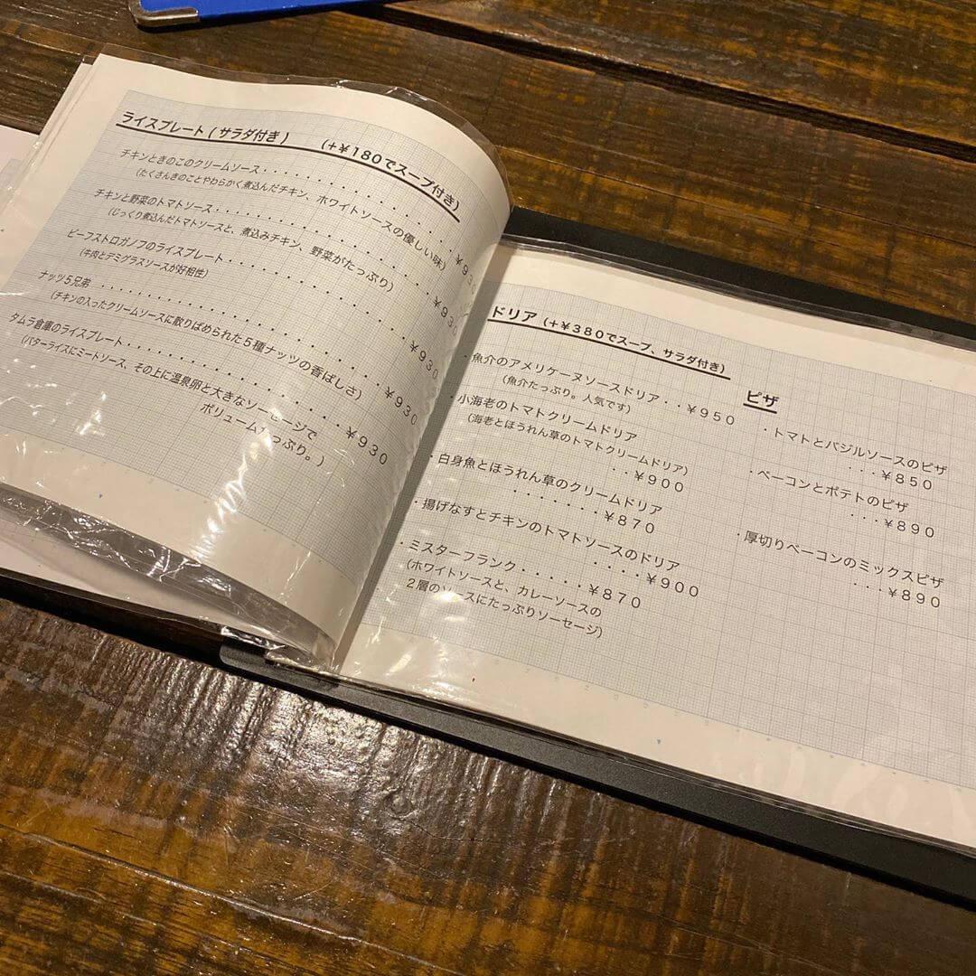 タムラ倉庫のメニュー(ライスプレート・ドリア・ピザ)