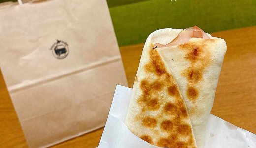 【トラッパー キッチン】ワンハンドピッツァ専門店がキッチンカーとして営業しているぞっ!
