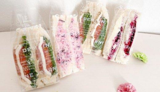【モグアンドココ 八軒店】琴似駅からもすぐ!食事系からデザート系までサンドイッチを販売しているぞっ!