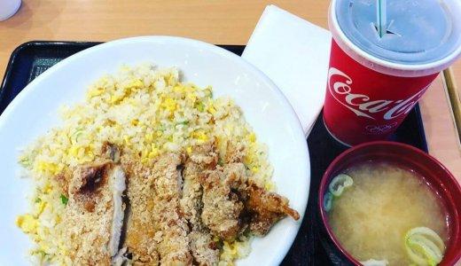 【ミスターチャーハン 札幌アリオ店】380円から食べれるチャーハン専門店!手軽に多く食べたい方におすすめ!