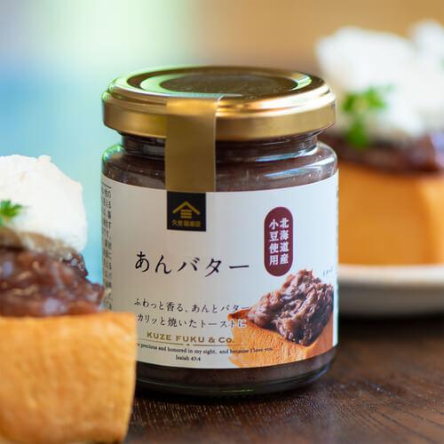 久世福商店の『バターが香る あんバター』