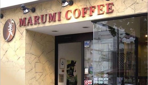 札幌パセオにスペシャルティコーヒー専門店 丸美珈琲店が期間限定で出店!