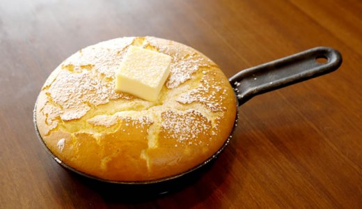 【Cafe Orange(カフェ オレンジ)】南区藻岩に鉄板パンケーキとタピオカのカフェがオープン!