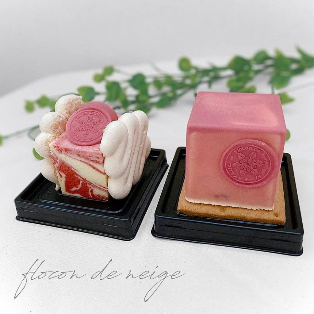 フロコン ド ネージュのアイスケーキ(ルビー&バシュラン・フレージュ)