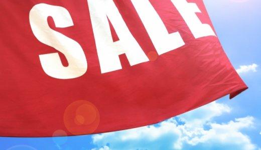 ラフィラに入っているイトーヨーカドー すすきの店が『最後の5日間!!閉店セール』を開催しています!