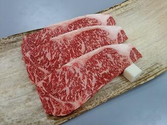 高島屋オンラインストアの『生産者応援フェア』(黒毛和牛(国内産)サーロインステーキ)