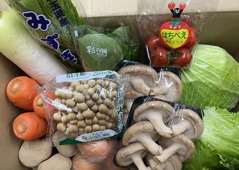 高島屋オンラインストアの『生産者応援フェア』(生鮮食品彩り野菜ボックスB)
