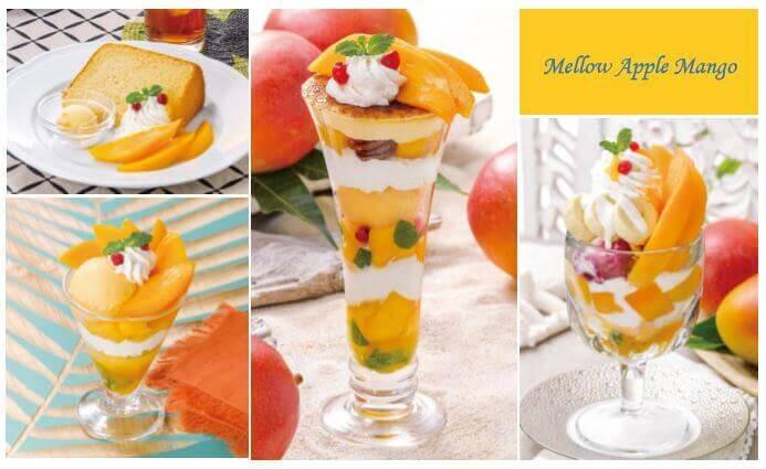 ロイヤルホストの『アップルマンゴー~Mellow Apple Mango~』