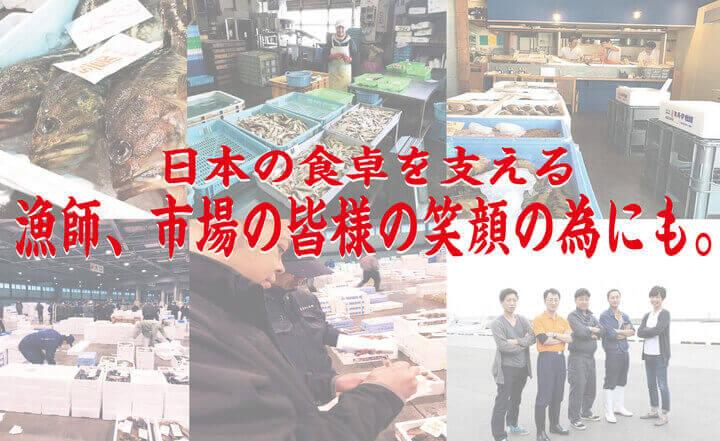 おうちで北海道物産展