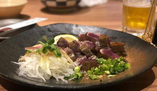 【WARAYAKI酒場あくと】北海道初の藁焼き専門店!すすきので美味しい『カツオの藁焼き』が食べれるぞっ!