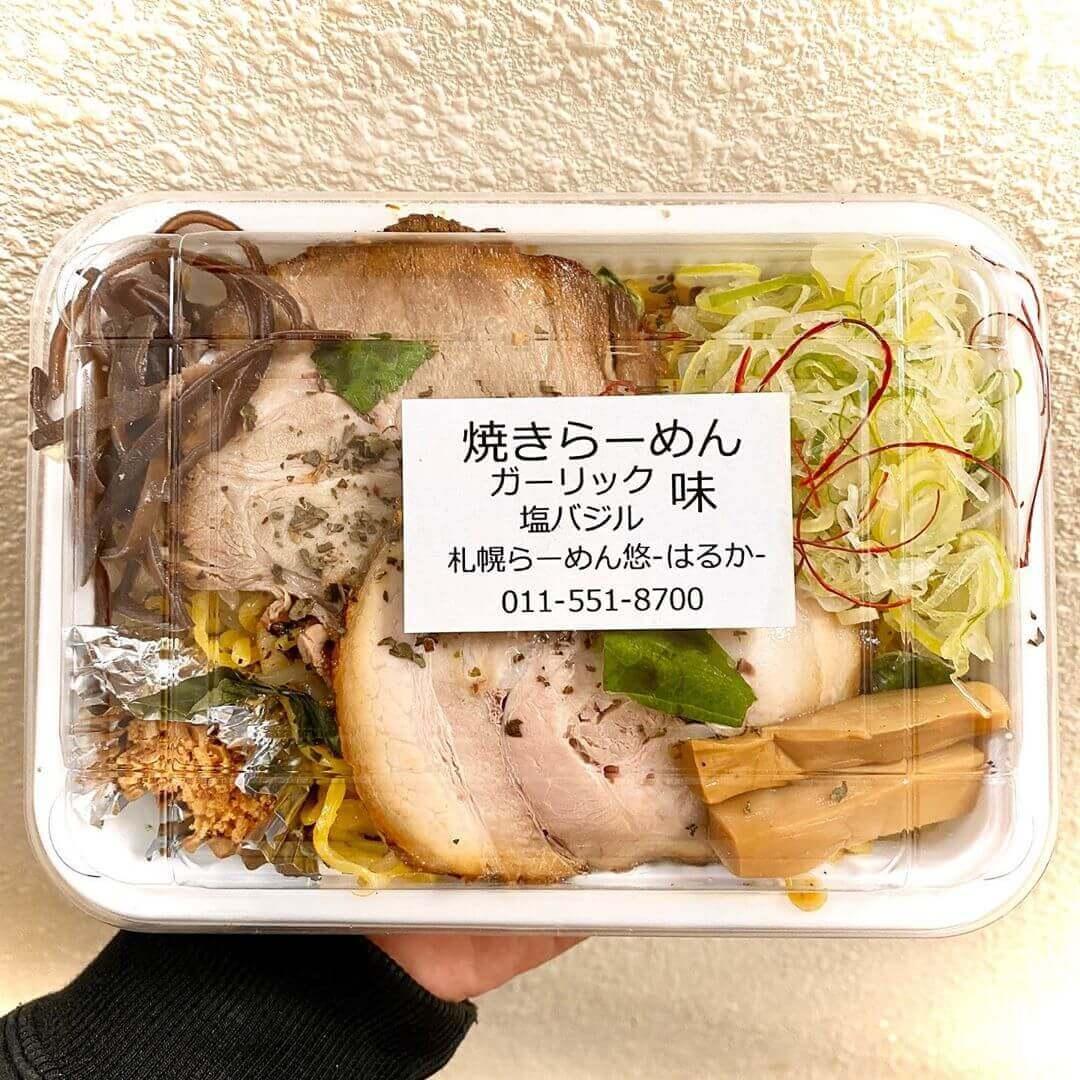 札幌ラーメン悠 -はるか-の焼きらーめん(ガーリック)