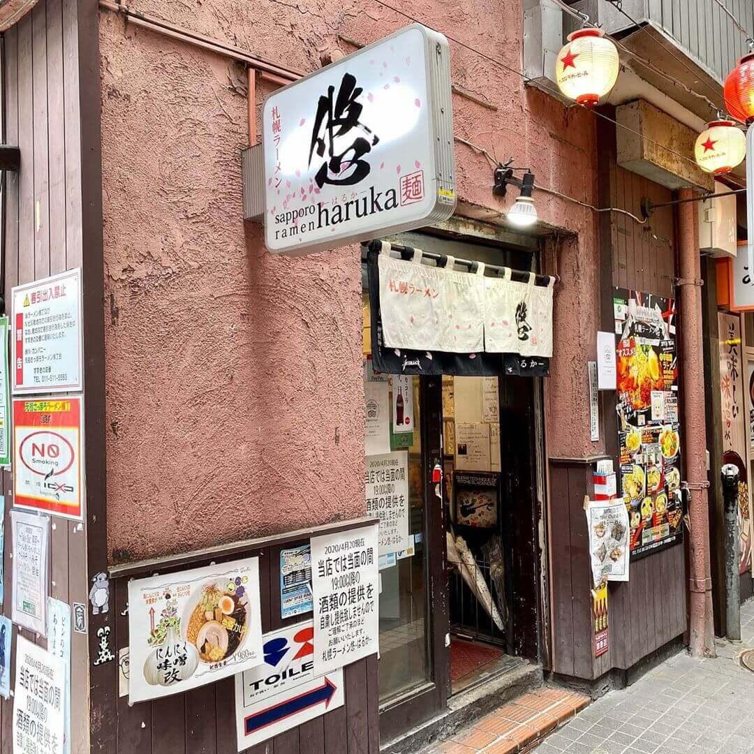 札幌ラーメン悠 -はるか-の外観