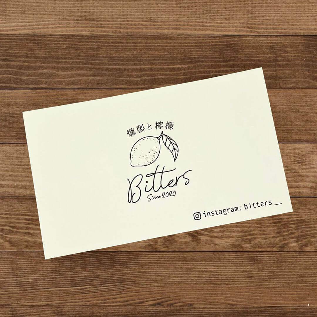 燻製と檸檬 Bittersのショップカード