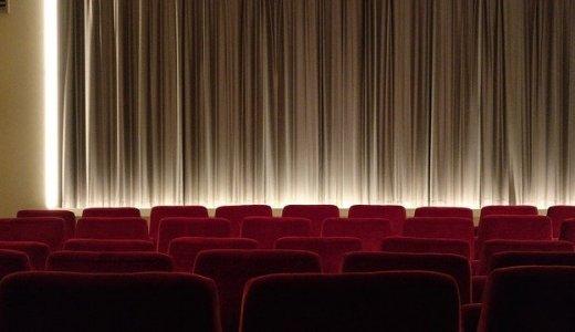 【マッシブシアター】すすきのに2本立てで上映を行う映画館がオープン!