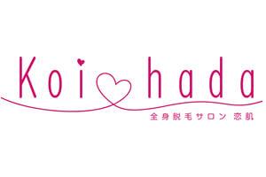 【恋肌 札幌2号店】低価格な脱毛サロンが札幌2号店をオープン予定!