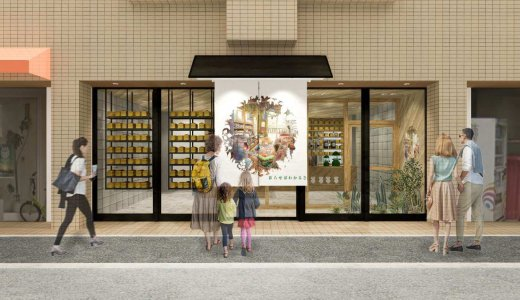 【暮らせばわかるさ】琴似駅近くに高級食パン専門店がオープン!プレーン・シナモンの食パンにホットサンドも