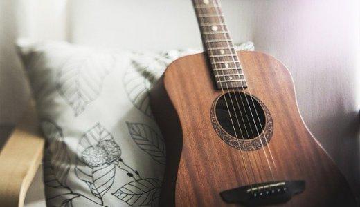 【玉光堂すすきの楽器センター】ラフィラの楽器店が豊水すすきの駅近くに移転オープン!