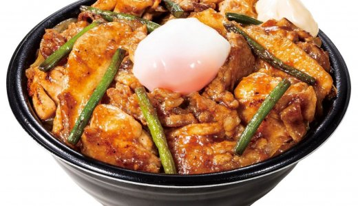 すた丼から牛・豚・鶏の三大メジャー肉を使用した『オールスター焼肉丼』が発売!