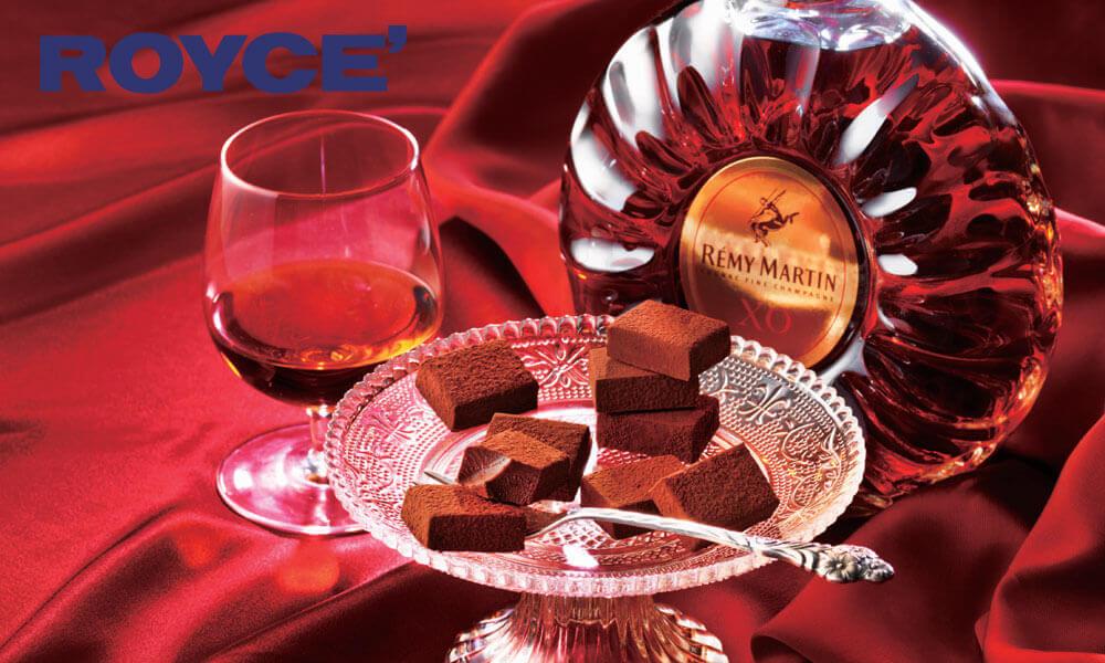 ロイズの生チョコレート[レミーマルタン XO]