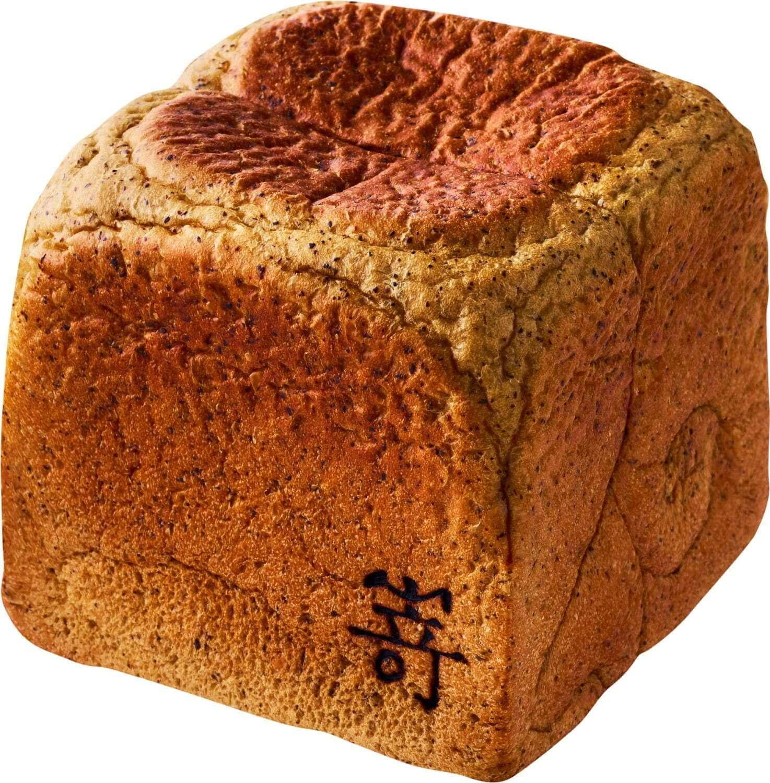 高級食パン専門店 嵜本の『ダージリン薫る紅茶の食パン』
